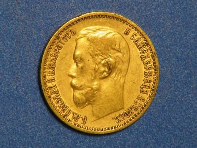 RUSSIA 1898 5 Roubles GOLD XF