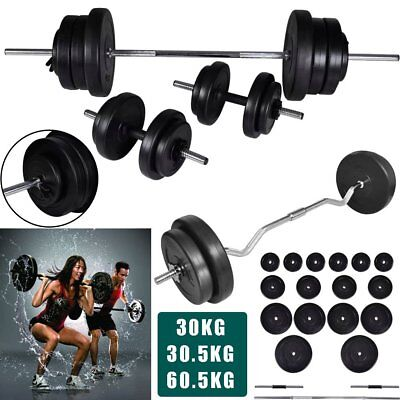 Barbell Set Dumbbell Triceps Curl Bar Weight Plate Weight Lifting Gym Training