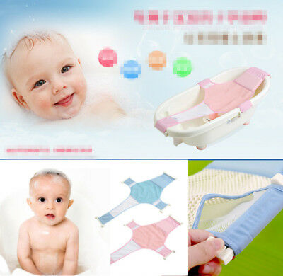 Infant Baby Bath Adjustable Support For Bathtub Seat Sling Mesh Net Pink