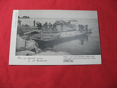 Postcard Japan Photo Hokkaido Herring Fish Fishing Boat 1930's