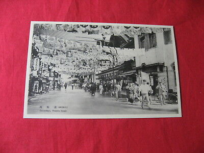 Postcard Japan Photo Osaka Dotonbori Theatre Shopping Street 1940's