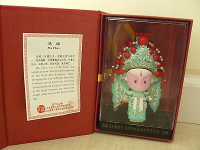 Peking/ Beijing Opera Ma Chao Cute Detailed Doll in Plastic Case
