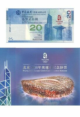 Hong Kong $20 UNC Banknote 2008 Beijing Olympic Games Commemorative Folder