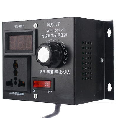 220V 4000W SCR Variable Voltage Controller For Fan Speed Motor Control Dimmer UK
