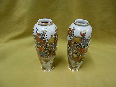 Satsuma Pair Of Vases