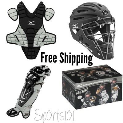 Mizuno Baseball Samurai Catcher's Set Youth Black Grey 380222