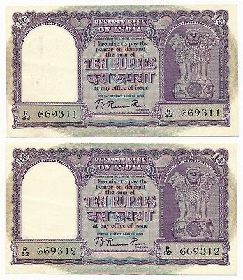 India 10 Rupees Sign. B.Rama Rau 1950 P. 37b Consecutive Pair RARE gEF Notes