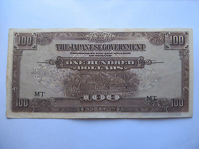 WORLD WAR II JAPANESE OCCUPATION CURRENCY $100 BANK NOTE SINGAPORE?? c1940 TORN