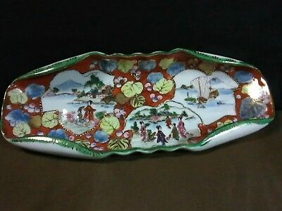 Lovely Ornate Vtg. Hand Painted Japanese Geisha/Floral Gold Scalloped Oval Dish