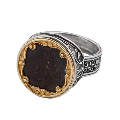 D200 ~ Sterling Silver & Bronze Medieval Byzantine Coin Ring