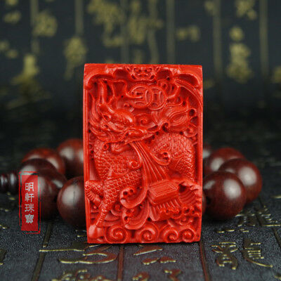 Natural Red Cinnabar Carving Lacquer Chinese Dragon Kylin Pendant Necklace