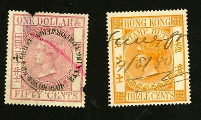1869-1880 Hong Kong Duty Stamps (2):  One Dollar & Fifty Cents and Three Cents