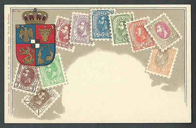 Ca 1904 Romania 1903 Stamp Set Portrayed On Posted Card W/Coat Of Arms
