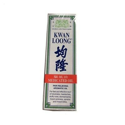 1 x Kwan Loong Medicated Oil Fast Pain Relief Aromatic Oil 57ml