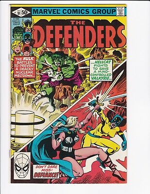 The Defenders #91 (Jan 1981, Marvel) Direct Edition