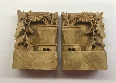 Vintage Asian Hand Carved Jade Cascading Chrysanthemum Bookends