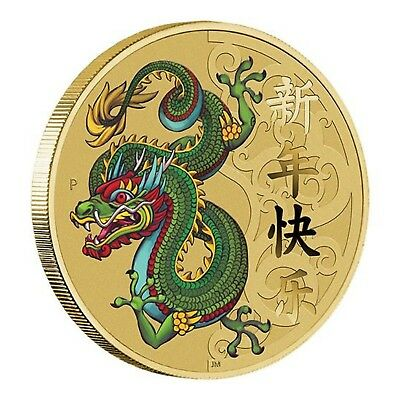 2016 Chinese New Year of Monkey Tuvalu $1 One Dollar Dragon UNC Coin Perth Mint