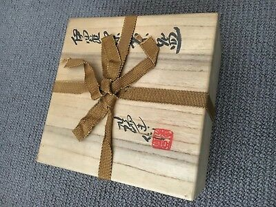 Authentic Japanese Tea Ceremony Bowl with original wooden box
