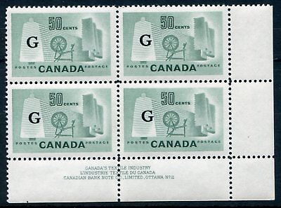 Weeda Canada #O38 VF NH 1953 issue 50¢ Textile Industry G Official CV $70.00