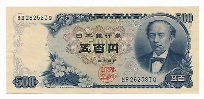 Japan 500 Yen ND 1969 Crisp EF Note  P. 95b