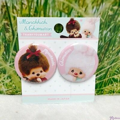 Monchhichi Chimutan Chim Tan Bunny 1.5 inch diameter Badge 2pcs (Made in Japan)