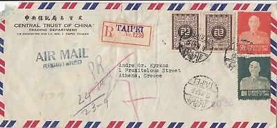 Stamps 1957 Taiwan China various on airmail cover sent registered to Greece rare