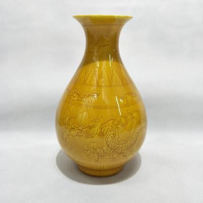 Chinese Antique Ming Yellow Glazed Porcelain Dragon Yu Hu Chun Vase