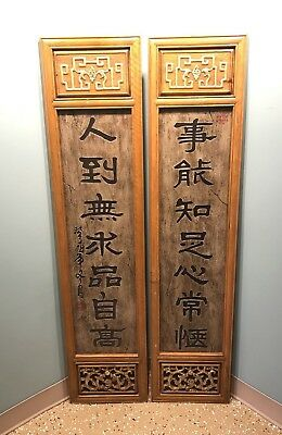 Asian Artwork Wood Frames with Carvings