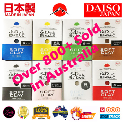 DAISO Soft Clay Modelling Sculpey Moulding Fimo Air Dry Craft DIY Butter Slime