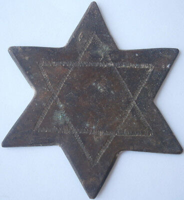 JUDAICA Star of David JUDAISM Jewish Engraving BRONZE Old EUROPE Ukraine Metal
