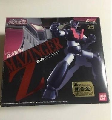 Mazinger Z GX-45 Bandai Soul of Chogokin in Box JAPAN NEW FREE SHIPPING