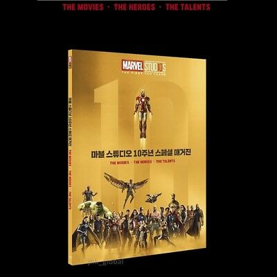 Marvel Studios MCU The First Ten Years Anniversary Limited Special Magazine