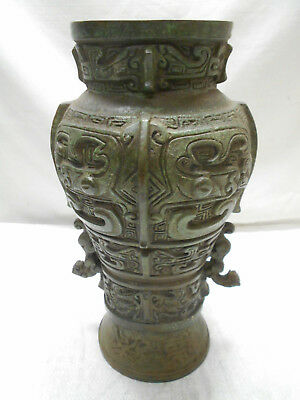 Antique Bronze Flower Vase Kado Collectable Japanese Marked  #5