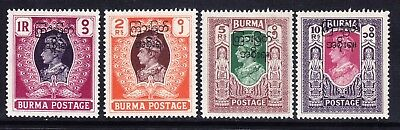 BURMA GVI 1947 SG79/82 4 high values of set Interim Government u/m. Cat £40