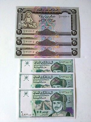 BANK NOTE UNC EAST AFRICA SOMALIA 1990 Ethiopia 2004  LOT of 6  from bundle