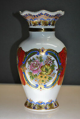 Vintage Oriental / Asian Hand Painted Vase With Floral Design & Gold Gilt