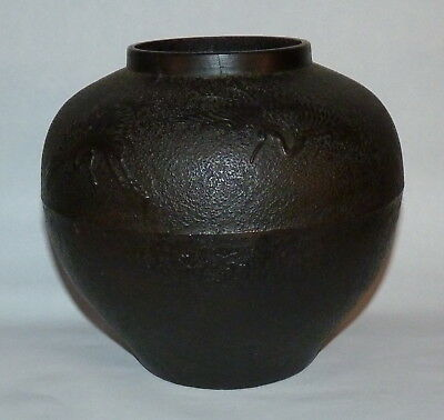 Antique Japanese Cast Iron Round Vase, Cranes, Signed, Great Patina. 6 Pounds.