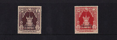 Burma (Official) - 1949 5r + 10r with Overprints - Fresh U/M - SG O124-125