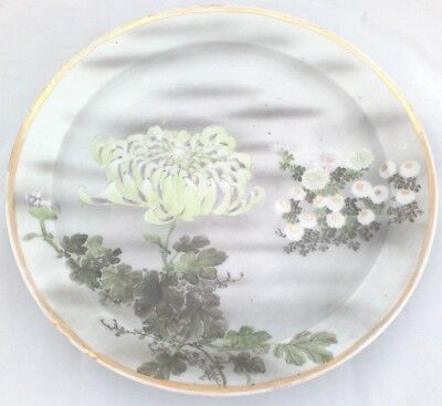 Antique Japanese Porcelain Plate Hand Painted Chrysanthemums Meiji 30cm c 1890