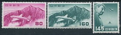 Weeda Japan #C33, C38, C42 VF MH 1952-62 Air Post Stamps Issue CV $160.00