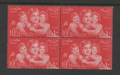 Egypt 1957 Mother's Day Block Of 4 *very Fine Mnh*