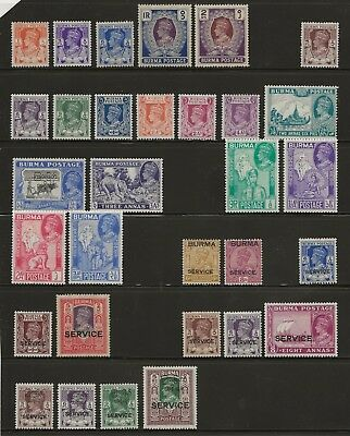 BURMA  MINT COLLECTION OF GVI PERIOD BETWEEN SG 18b & SG 052  MAINLY FINE