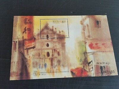 Macao 1997 Sg Ms978 Paintings Mnh (M)