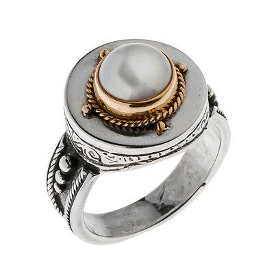 Savati ~ Solid Gold & Sterling Silver with Pearl Byzantine Solitaire Ring