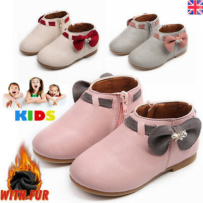 Girls Pom Pom Fur Ankle Flat Boots Toddlers Children Zip Party Shoes Size UK