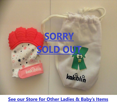 Silicone Baby Teething Mitten / Glove with Sweet Wrapper Sound