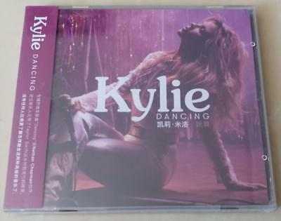"Kylie Minogue ""Dancing"" 2018 CD Remix 5-Track  Single  China  NEW"