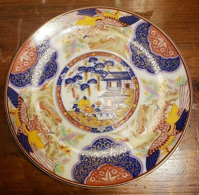 """Ornate! Collectable Imari Wear Japanese Porcelain Gold Gilded Dragon 6.25"""" Plate"""