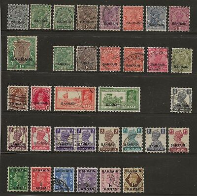 Bahrain  Collection Of Used Gv To Gvi Between Sg 1 & Sg 58  Good/fine