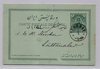 PERSIEN 1885 2 Ch green reply-card cpl. TEHRAN to Sultanabad